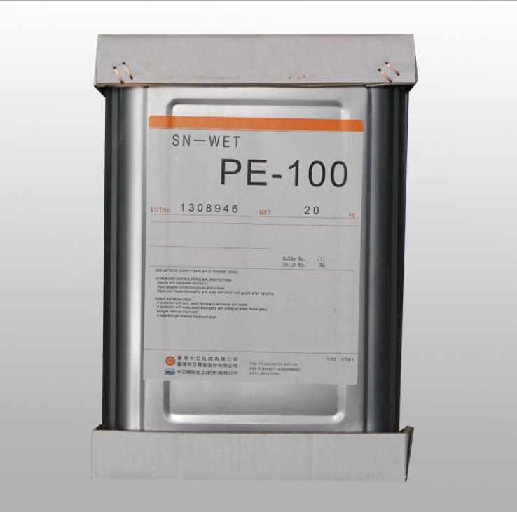 中亚润湿剂,PE100润湿剂,中亚PE100,润湿剂,润湿剂PE100