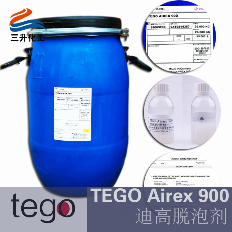 TEGO Airex 900 消泡剂 赢创德固赛迪高海洋之神6590