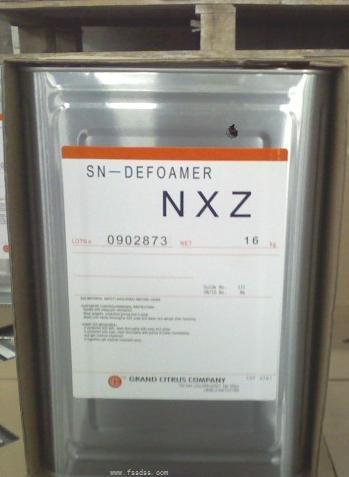 台湾中亚NXZ消泡剂——佛山三升贸易